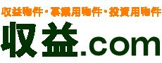 収益.com